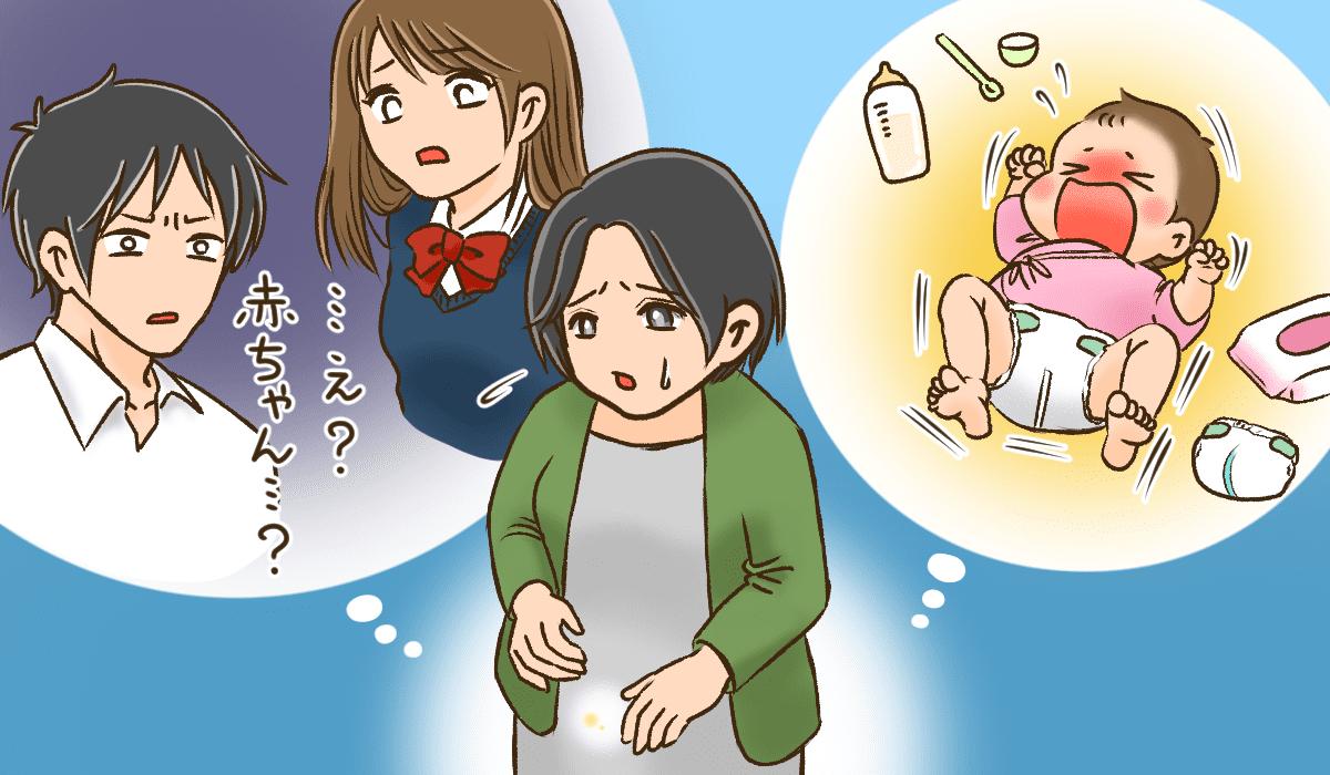 40才出産イラスト1