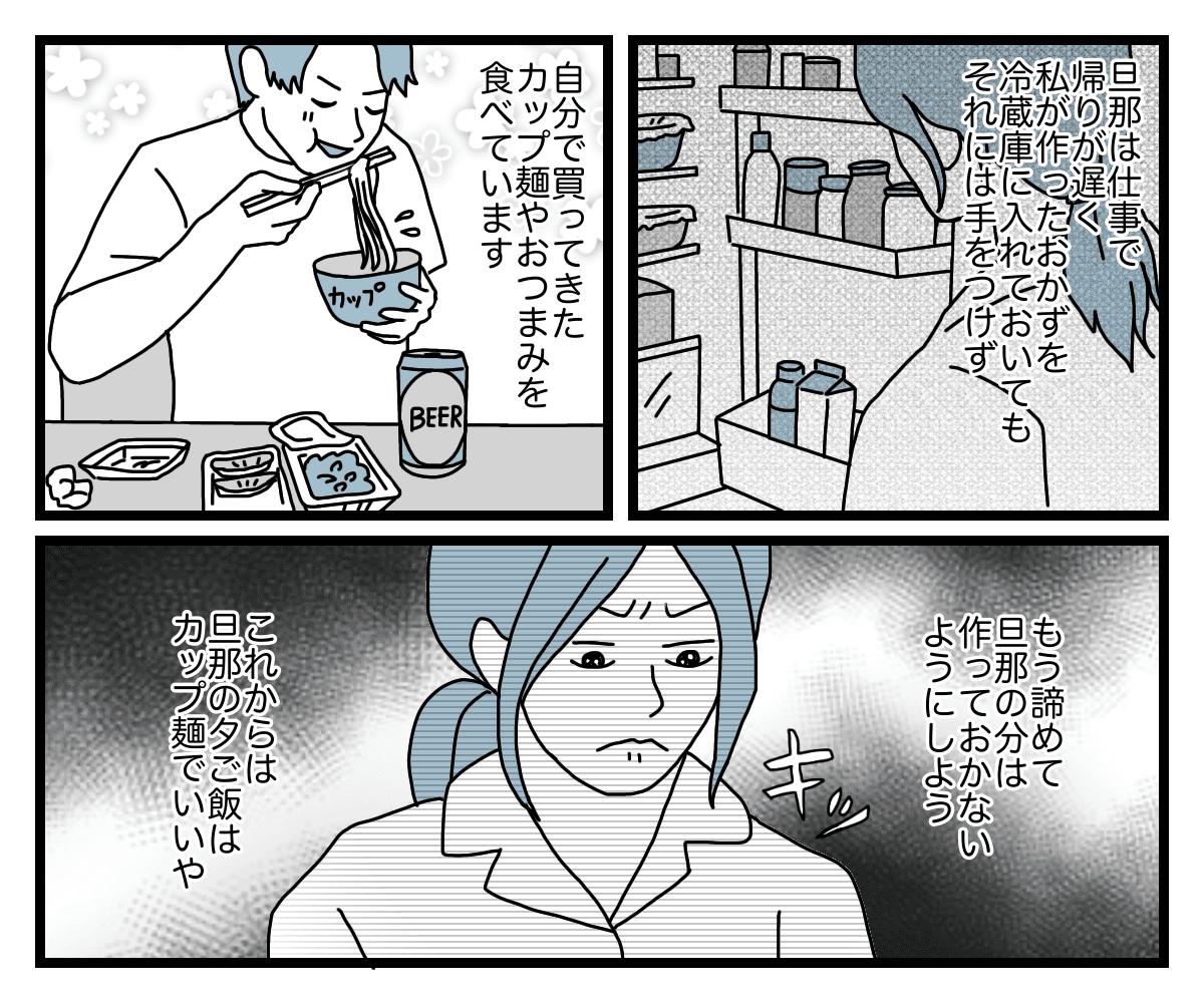 料理文句2