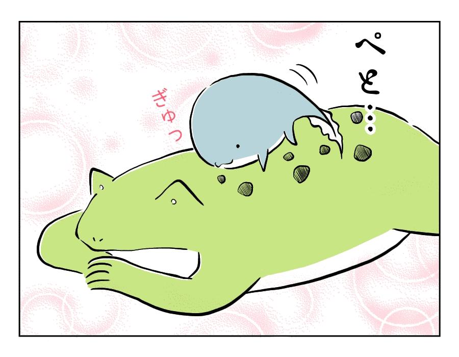 子どものマッサージ屋さん1-3