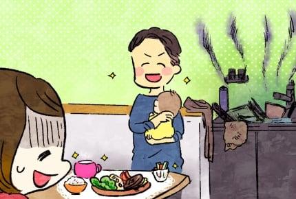 <家事で夫婦喧嘩>【前編】食器を片付けない旦那にイライラ……習慣化するためのいい方法は?