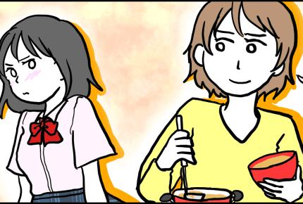 【後編】姪に食事を作ったら「デブの作るご飯はうまいわ」と言われた!どう対応する?