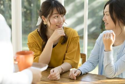 ママ友関係ではどんなことに気をつければいいの?先輩ママたちが学んだこととは