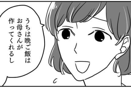 【前編】ママ友が実家依存の私から離れていく……。なぜ?実母を頼ったらいけないの?