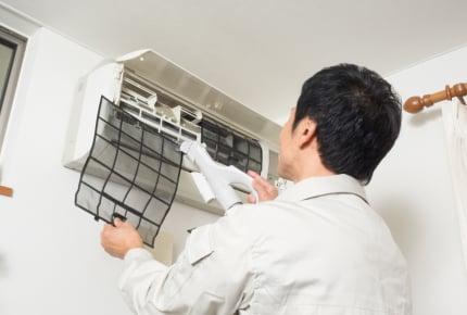 毎年エアコンの内部掃除をしている?自動掃除機能付きならしなくてもいい?