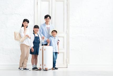 子どもが中高校生になると家族旅行に一緒に行かなくなるの?