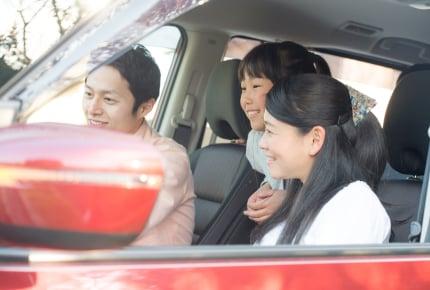6月19日から都道府県をまたぐ移動自粛要請が解除に!みなさんは県外移動しますか?