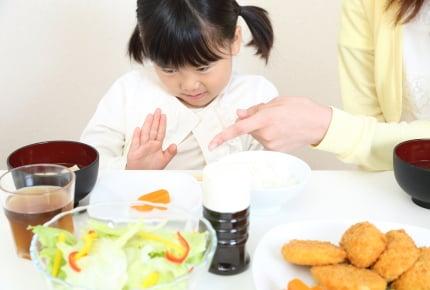 子どもがいつもご飯を残すのでブチ切れ!みんなは子どもがご飯を残しても怒らない?