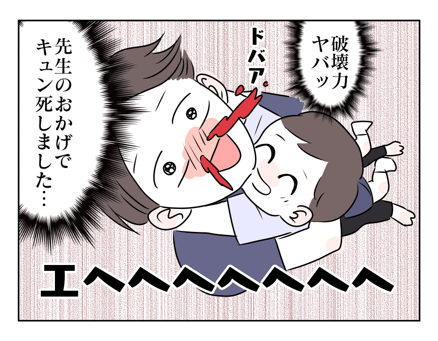 10話 仕込み04