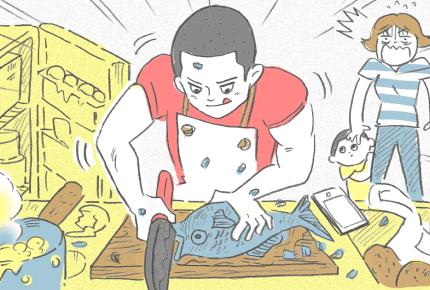旦那さんの料理の仕方にもうウンザリ!旦那さんの料理に悩めるママたちのお悩み集