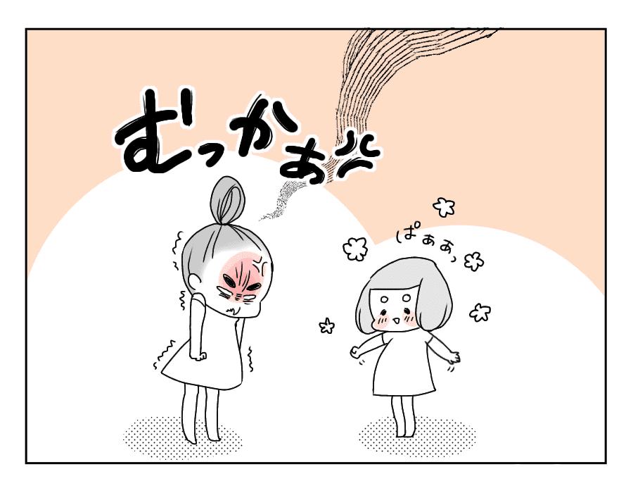 21話姉をコントロール-2