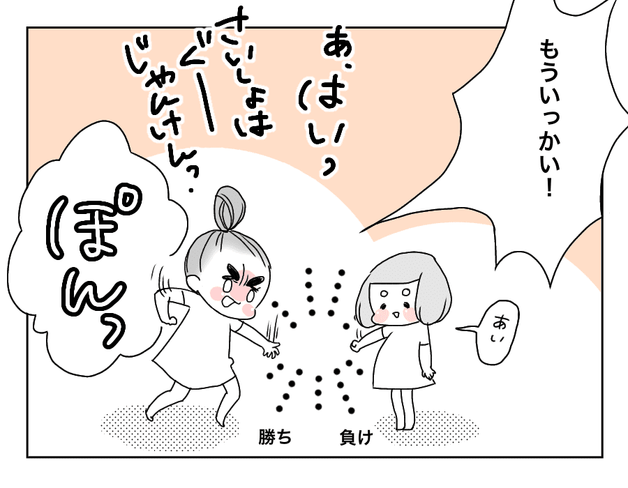 21話姉をコントロール-3