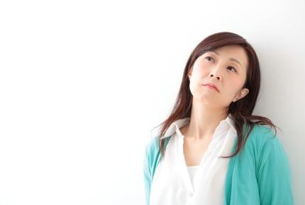 24歳上の義姉から「おねえさんと呼んで」のリクエスト。抵抗感があるのは年齢のせい?