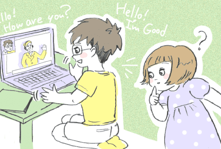 【地福武史さん第2回目】9月入学、オンライン教育導入で今後の学習スタイルはどう変わる?