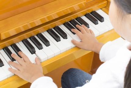 子どものためにアップライトピアノを買いたいママ。旦那さんの理解が得られないときはどうしたらいい?