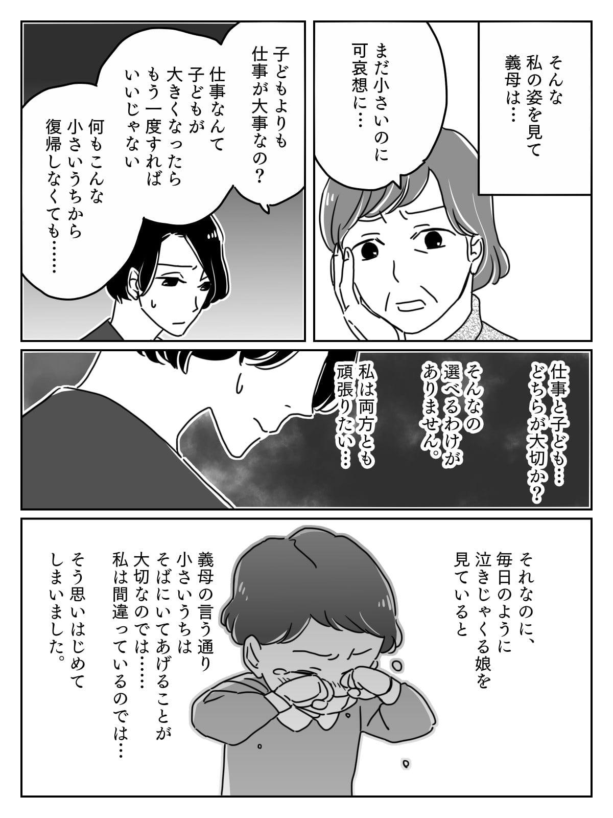 蜑咲キィ_02