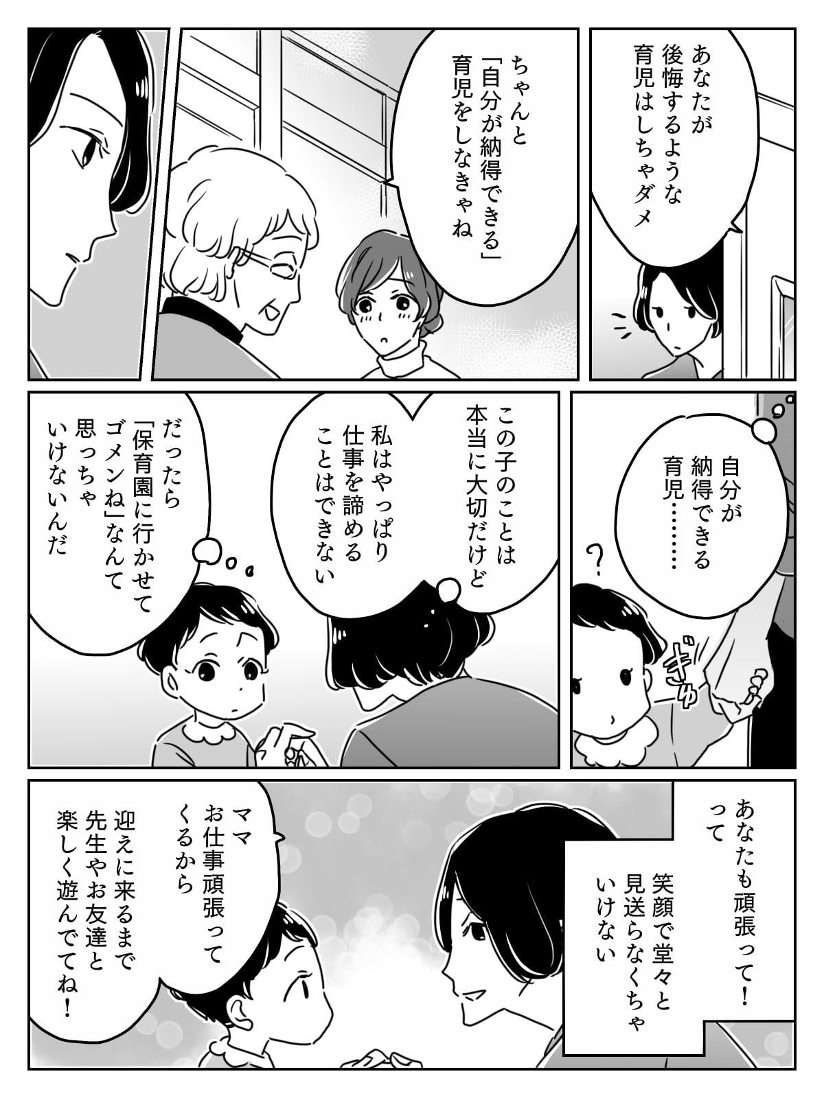 蜑咲キィ_03