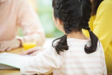 保育士さんが子どもの髪を編み込むことにイライラ。やめてもらういい方法はある?