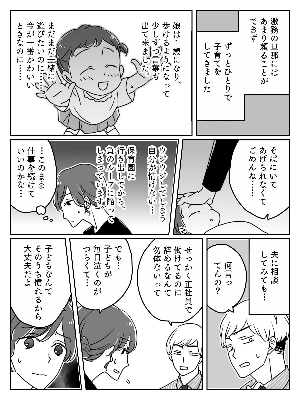 荳ュ邱ィ_02
