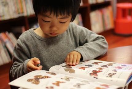 絵本より図鑑好きだっていい! 子どもの知的好奇心を満たしてママも一緒に楽しんでみよう
