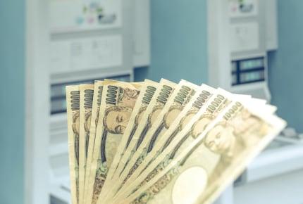 「特別定額給付金、半分の5万円欲しい」と中学2年生の娘が要求してきた。ママたちはどう応戦するのか