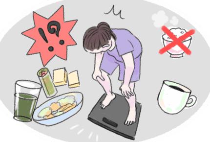 食べてないのに太る私……どうしたらいい?少ない食事なのに体重が増加してしまう理由を考えてみました