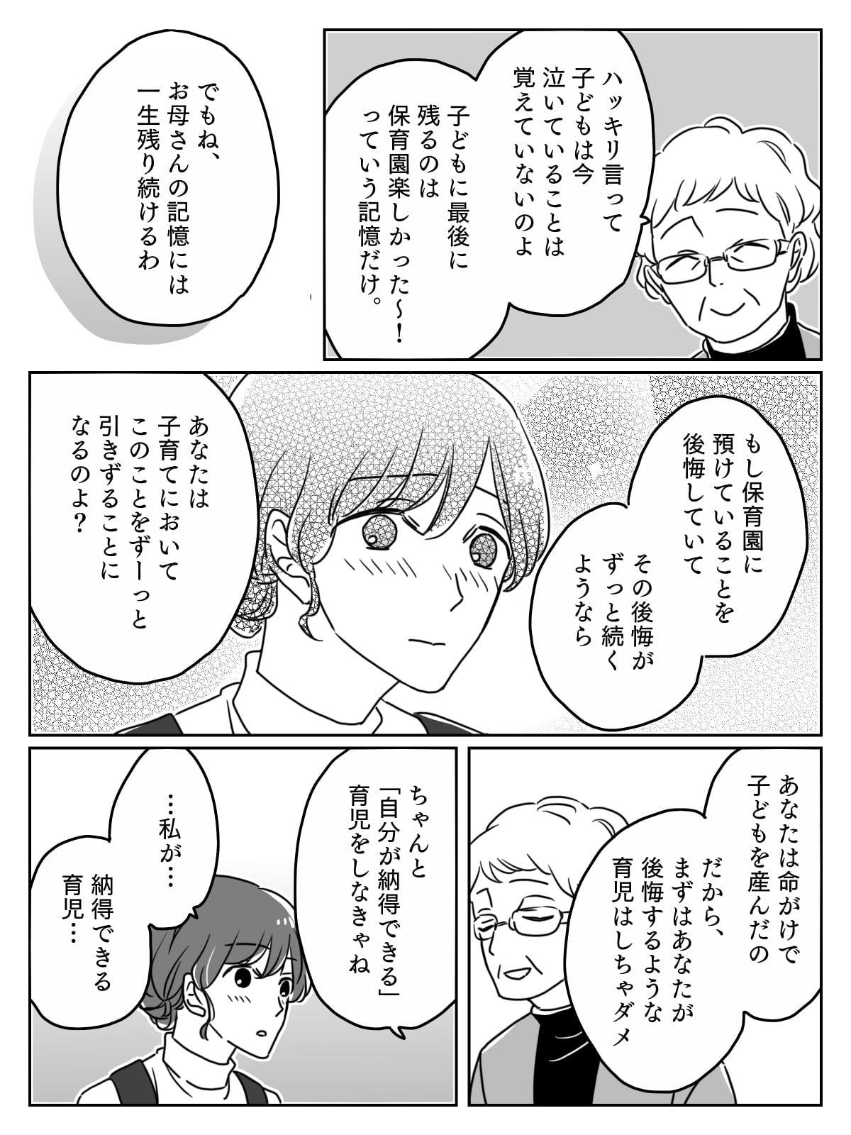 前編_03