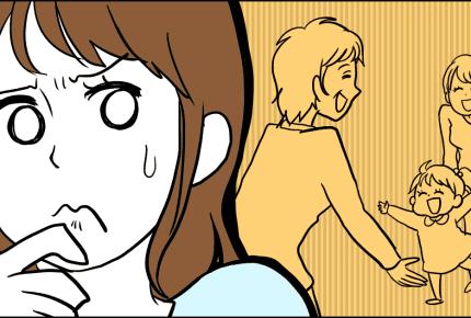 【前編】同居をしないなら「それなりの態度をとる」と脅してくる義両親。断ってもいいよね?