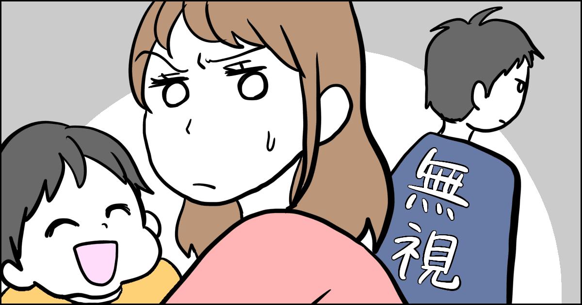 無題2366