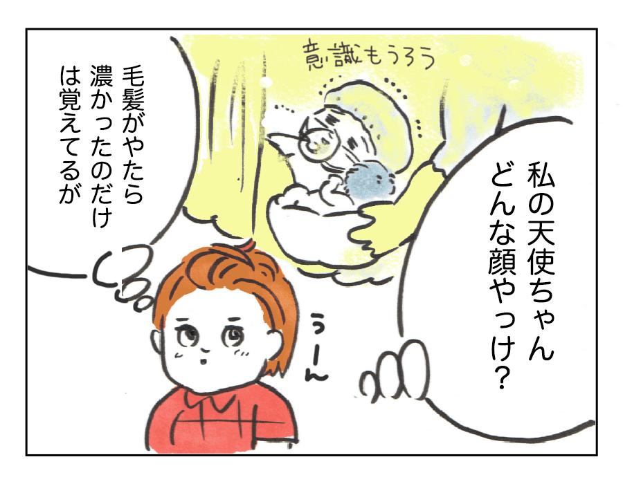 64「黒いドット」1