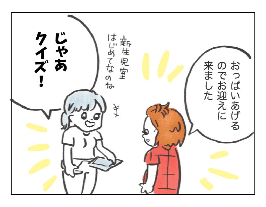 64「黒いドット」2