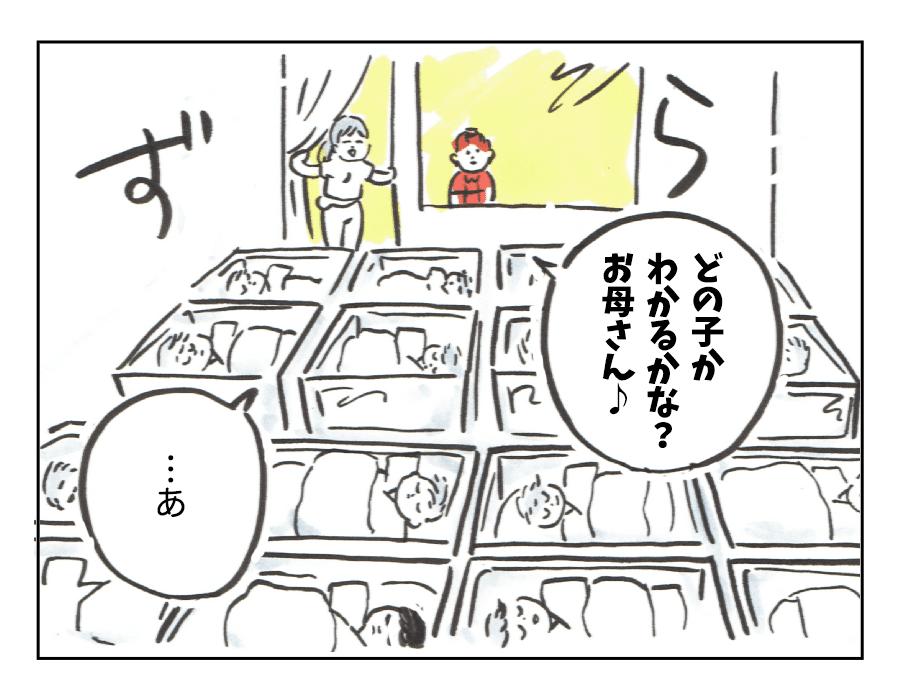 64「黒いドット」3