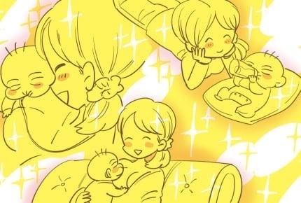【後編】授乳中、赤ちゃんにおっぱいを噛まれる!ママが体験する授乳と卒乳の痛み