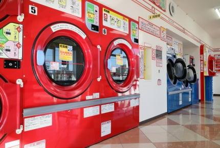 雨が続く時期の洗濯問題を解決してくれるコインランドリー。上履きも洗えてとっても便利!