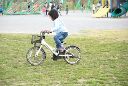 小学1年生。親の付き添いなしで自転車で遊びに行かせるのはOK?NG?