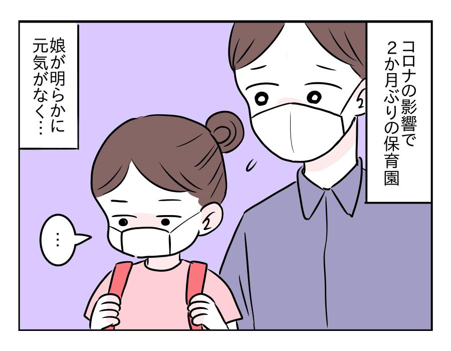 12話 フォロー01
