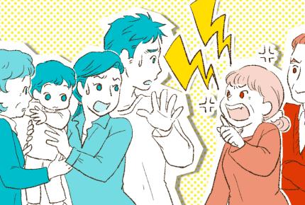 【前編】実家をリフォームしたら、弟のお嫁さんが泣いてしまった……フォローできることはある?