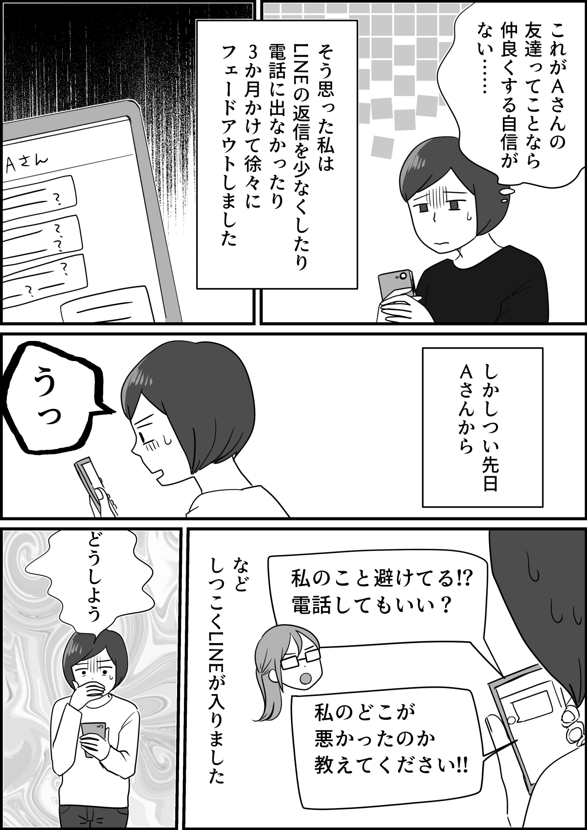 6_003