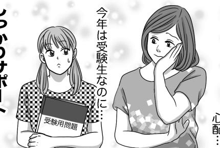 【日能研・小嶋隆さん4回目】子どもの学習習慣や中学受験が心配。親子で取り組むことは?