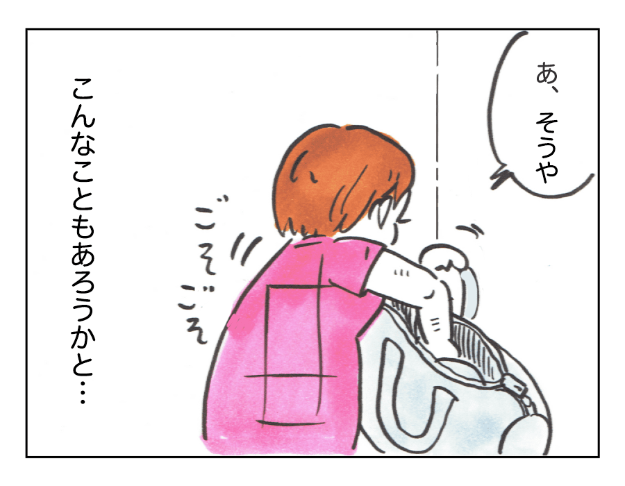 6「足湯」2