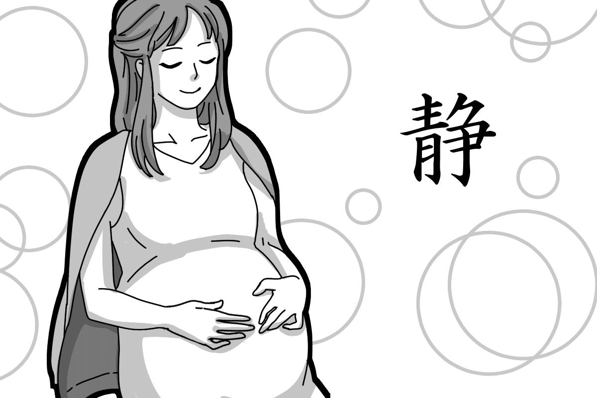 妊娠 五 ヶ月 お腹 の 張り
