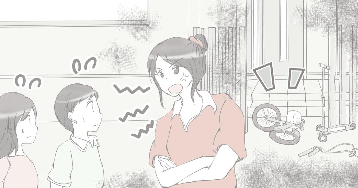 敷地内同居の我が家。義姉の子が遊具を出しっぱなしにし、なぜか私が義父に注意された……いい対応策はある?1