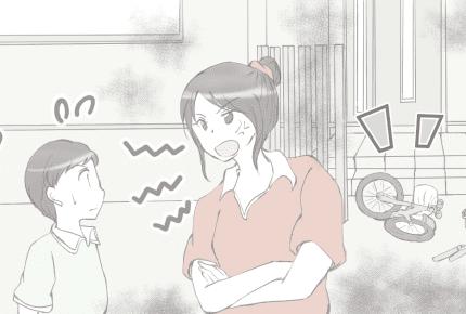敷地内同居の我が家。義姉の子が遊具を出しっぱなしにし、なぜか私が義父に注意された……いい対応策はある?