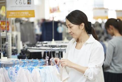 店舗で買う?通販で買う?女性たちが下着を選ぶときのポイントとこだわりとは