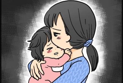 【前編】旦那の帰りが遅く5ヶ月の子どもと2人きり。誰かと話がしたい……