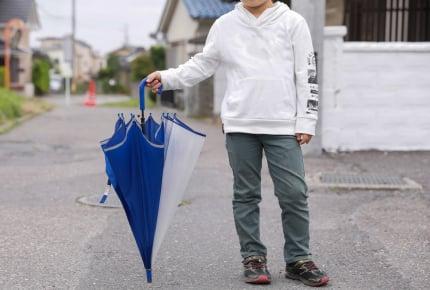 子どもたちはなぜ傘で遊ぶの?傘を大切に使うようになる日はいつ?