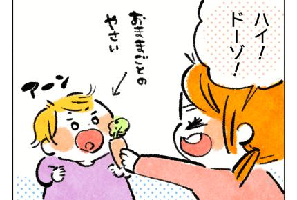 【2人目育児日記】お姉ちゃんの気持ち #4コマ母道場
