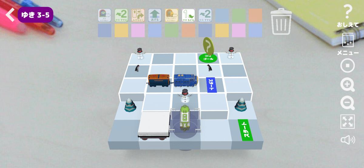 ゆき3-5(2688×1242)