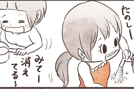 暑い日には子どものお風呂遊び!おすすめのおもちゃラインナップ6選!
