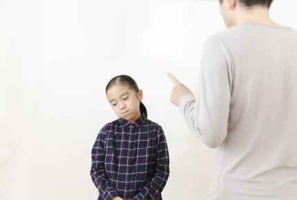 旦那が子どもを怒っている姿に腹が立ってしまう……ママたちの心の内とは?