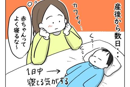 【どすこいママ育児11・12話】新生児との生活開始!新米ママの願いはただひとつ #4コマ母道場